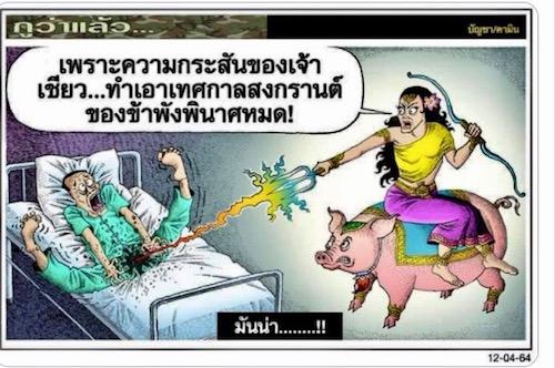 THAÏLANDE – FESTIVITÉS: Le coronavirus et la vengeance de Songkran