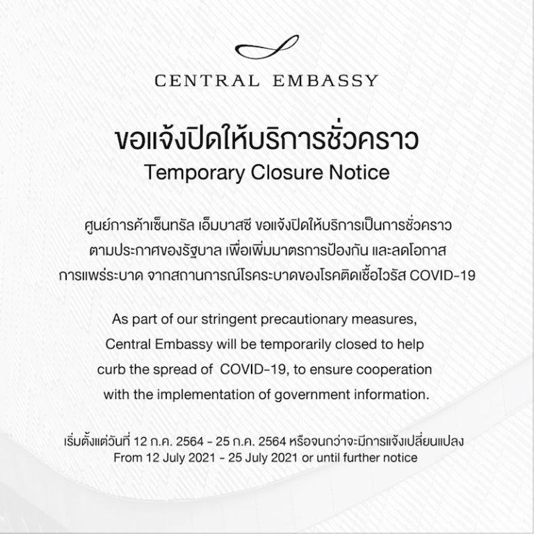THAÏLANDE – COVID : Les grands magasins de Bangkok en mode verrouillage à partir de ce lundi 12 juillet