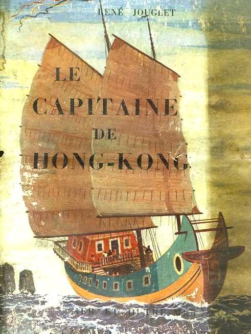 Le Capitaine de Hong Kong