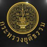 Aperçu de l'état des règles juridiques applicables à la production alimentaire en Thaïlande