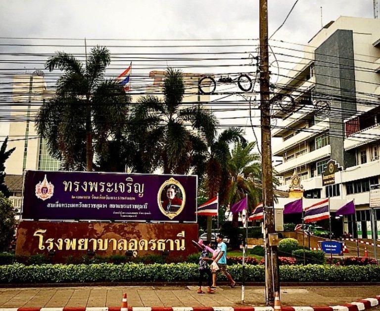 THAÏLANDE – COVID : A Udon Thani, une malade du Covid en fuite provoque une quasi-chasse à l'homme