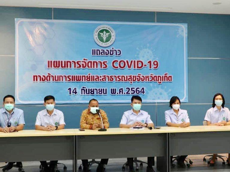 PHUKET – COVID : Sur l'île de Phuket, une clinique spéciale traite les cas de Covid