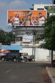 Cambodge : La révolution  mobile