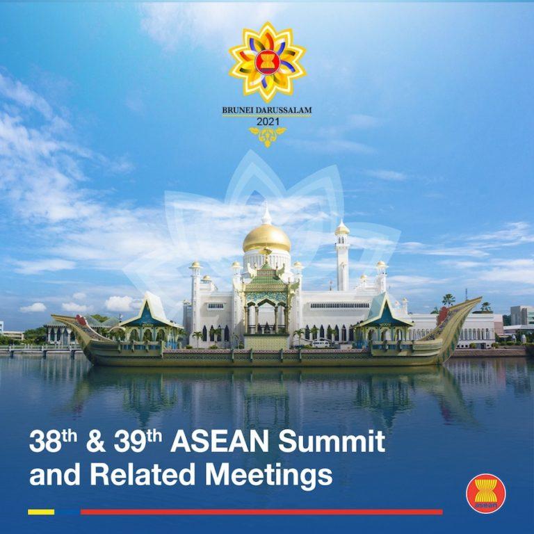 BIRMANIE – POLITIQUE : Du 26 au 28 octobre, un sommet de l'ASEAN sans la Birmanie, est ce possible et utile ?