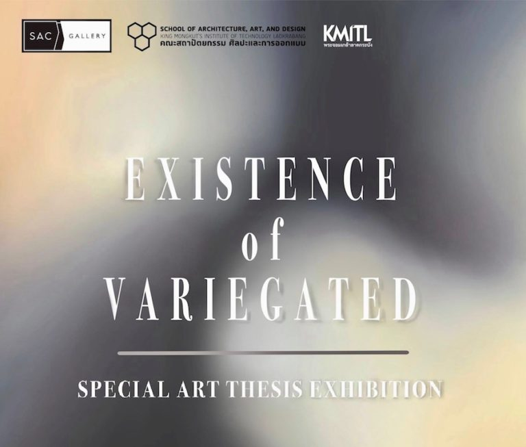 BANGKOK – EXPOSITION : A partir du 5 novembre les œuvres de 19 étudiants seront exposées à Bangkok à la SAC Gallery