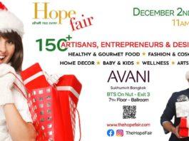 Hope fair 2021 Bangkok