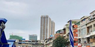 Rue Cambodge