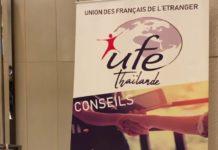 UFE Thaïlande
