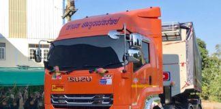 camion thaïlande